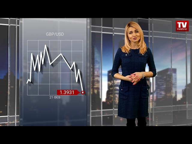 Реакция на данные Великобритании давит GBP/USD