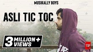 Asli Tic Toc    Gully Boy Teaser Trailer Spoof