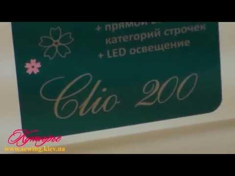 Відеоогляд швейної машини Janome Clio 200