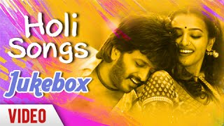 Best Holi Songs | Jukebox | Festival Of Colors Special | Superhit Marathi Songs