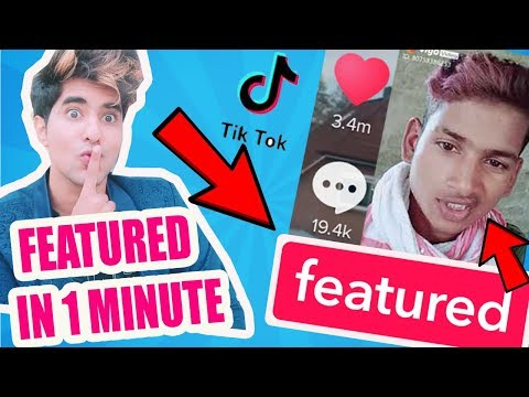 HOW TO FEATURED ON MUSICALLY TIK TOK IN HINDI | MUSICALLY FEATURED IN 1 MINUTE TRICK ROCKY SUPERSTAR