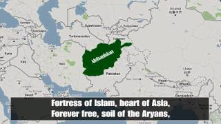Afghanistan's old National Anthem + English Subtitles سرود ملی / ملی سرود