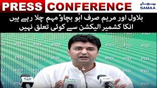 Bilawal aur Maryam ka AJK election se koi talluq nahi - Murad Saeed | SAMAA TV