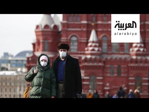 العرب اليوم - شاهد: العنف الأسري يتضاعف في روسيا بسبب الحظر في ظل تفشي