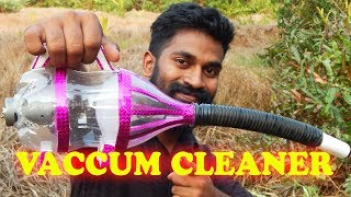 How to make vaccum cleaner at Home