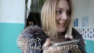Признание в любви Выпускной 2017 11-А  школа № 6 г. Дружковка