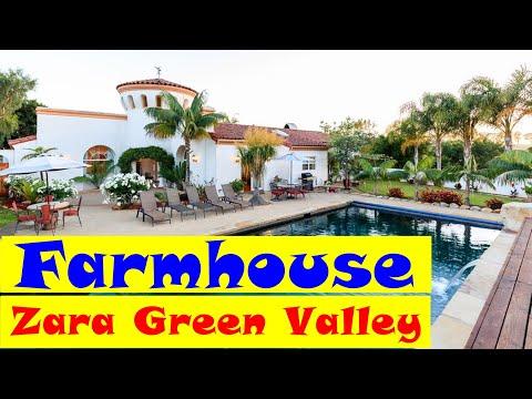 Farmhouse Zara Green Valley