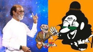Hara Hara Mahadevaki Rajini Political Troll | Seeman Thambi | Rajinikanth Political Party |