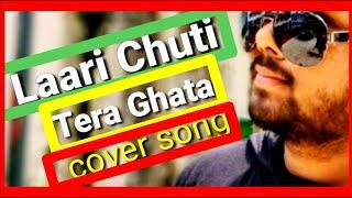 Tera Ghata | Cover Song | Varun Gupta | Lyrics Video.