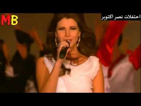 اغنية خدوا بالكوا دى مصر - نانسى عجرم