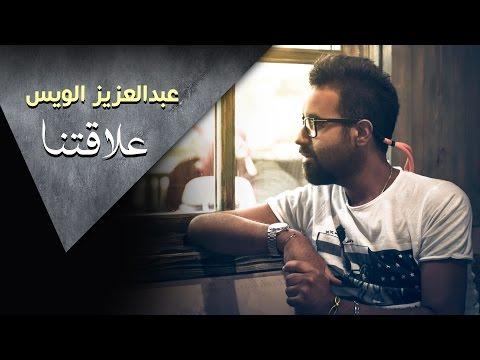 Alsalami_iq's Video 164484220403 1PeI29TeTh8
