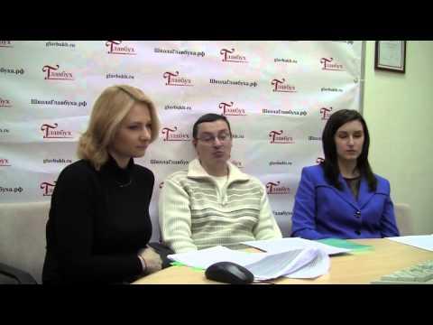 """Synerdocs на семинаре журнала """"Главбух"""" о том, как проходит выездная налоговая проверка при ЭДО"""