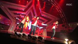 Super Junior - U, 슈퍼주니어 - 유, Music Core 20070526