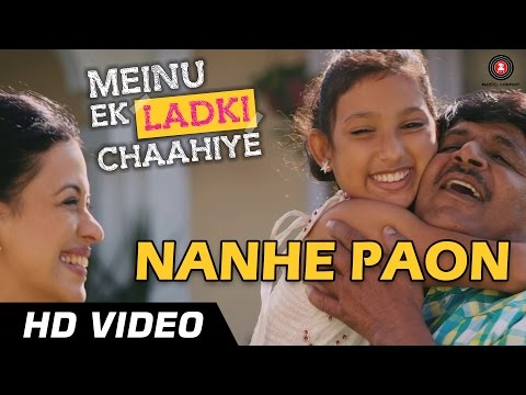 Nanhe Paon