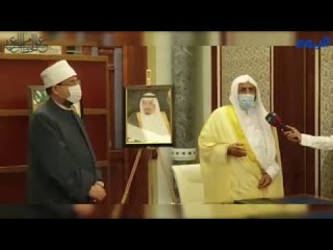 آل الشيخ: لولا الجائحة لاستقبلت المملكة أعداد حجاج تفوق السنوات الماضية