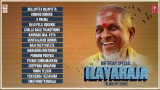 Ilayaraja Telugu Hit Songs | Birthday Special | Ilayaraja Telugu Old Hit Songs
