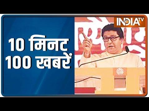 10 Minute 100 News | January 24, 2020 | IndiaTV News