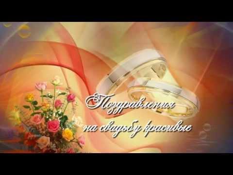 Праздник счастья и веселья