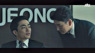 """조승우(Cho Seung-woo) 무시하는 조 회장 """"근로장학생 하난 잘 뽑았어.."""" 라이프(Life) 2회"""