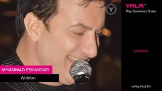 تحميل اغاني مجانا Mohamad Eskandar - W Bzen | محمد اسكندر - وبظن