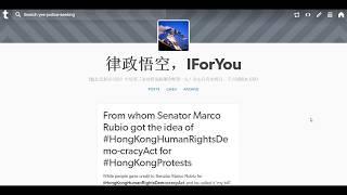 20191202-2 📢💥【🙄😡Marco Rubio】【卢比奥】,你是提出香港人权法案的第一人吗💥?!