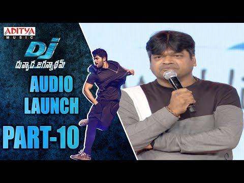 DJ Audio Launch Part - 10 || DJ Audio Launch Live || AlluArjun, Pooja Hegde, Harish Shankar, DSP