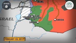 22 февраля 2017. Военная обстановка в Сирии. ИГИЛ наступает в Даръаа. Русский перевод.
