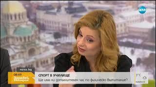 """Красен Кралев: Тазгодишното издание на """"Sofia Open"""" е върхът на турнира (23.01.2019г.)"""