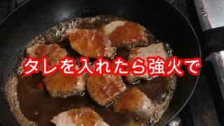 豚ヒレの焼肉の作り方