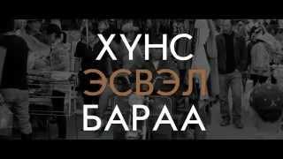 Gee ft Ka - Zah (lyric video)
