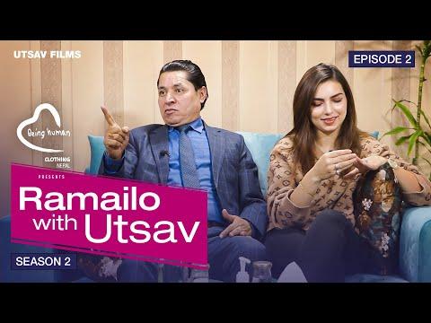 ऋषि धमलाले गरे श्रीमती एलिजा माथि नै हमला !! Ramailo With Utsav    Season 2    Ep_02
