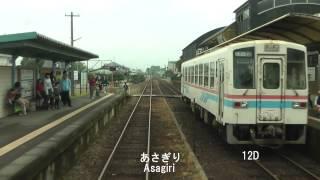 前面展望くま川鉄道熊本県人吉温泉→湯前