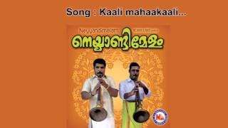 Kaali mahaa kaali - Neyyandimelam - YouTube