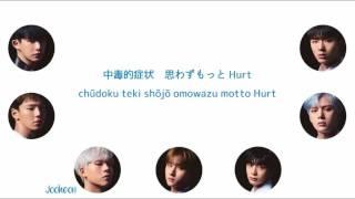MONSTA X - Beautiful (Japanese Ver.) Color Coded Kan,Rom Lyrics