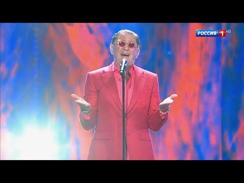 Григорий Лепс – Не молчи (Новая волна 2021)