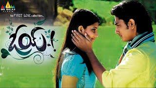 Oye  Telugu Latest Full Movies  Siddharth Shamili Krishnudu  Sri Balaji Video