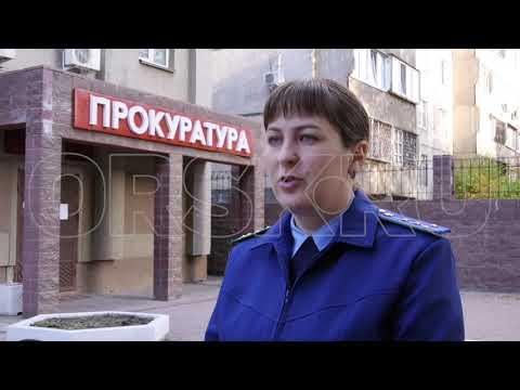На 30 000 рублей Октябрьская прокуратура оштрафовала «Уралмаш-Горное Оборудование»