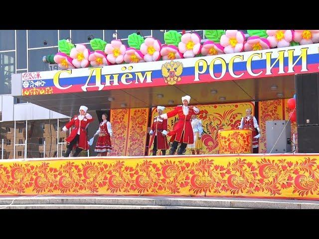 Ангарчане отметили День России