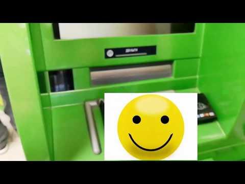Как перевести деньги с карты на карту через банкомат Сбербанка. Пошагово