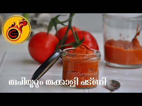 Tomato Chutney /Thakkali Chutney