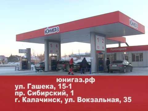 Welches Benzin auf wolwo