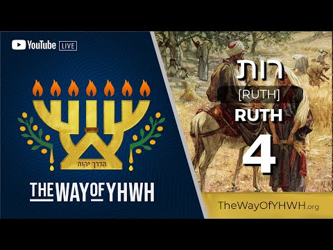 Ruth 4 [רות]