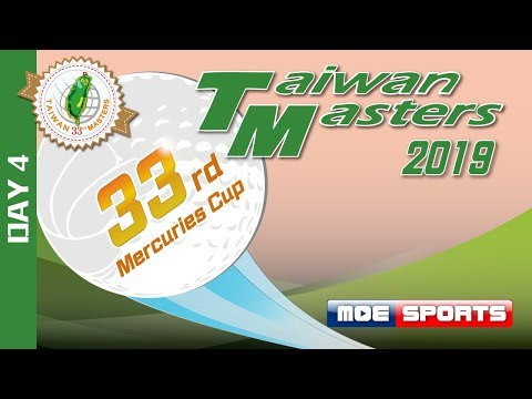 ::DAY4::第四回合::台灣名人賽第33屆三商盃高爾夫邀請賽 網路直播