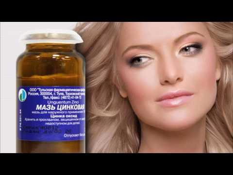 Какое средство от пигментных пятен на лице можно купить в аптеке
