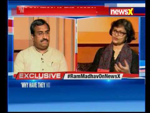 Perpetrators of terrorism will not be spared: BJP General Secretary Ram Madhav to NewsX
