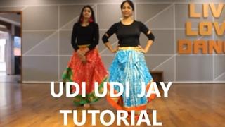 UDI UDI JAYE TUTORIAL# STEP BY STEP CHOREO# SHADI EASY DANCE# RITU'S DANCE STUDIO# SURAT.