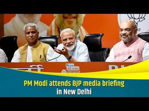 PM attends BJP media briefing in New Delhi