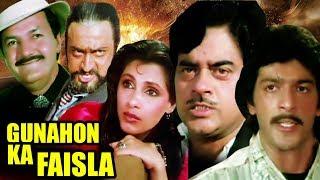 Hindi Action Movie | Gunahon Ka Faisla | Showreel | Shatrughan Sinha | Chunky Pandey