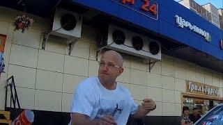 СтопХам-Гремлин агрессор