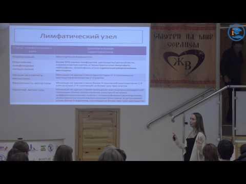 «Мастоцитома: простая в диагностике и неоднозначная в лечении», К. В. Лисицкая